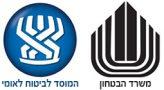 לוגו-משרד-הבטחון-וביטוח-לאומי